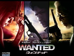 wanted-c11f7.jpg
